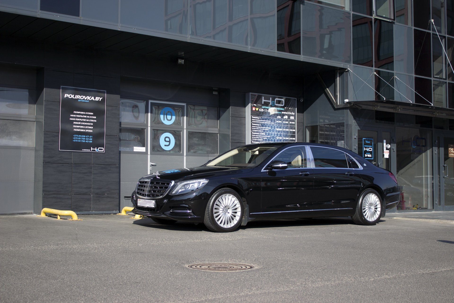 2015 Mercedes-Benz S500 Maybach